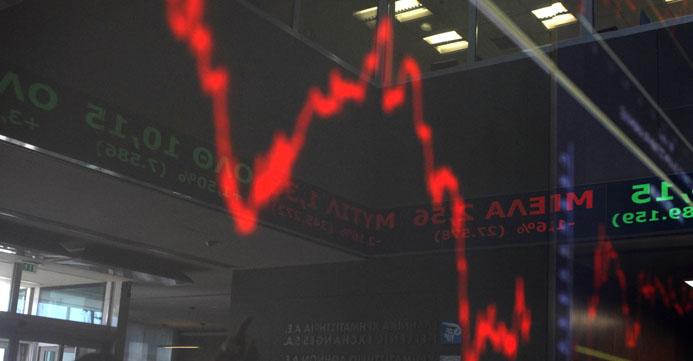Türkiye Ekonomisinde Görünüm: 4. Çeyrek Nasıl Geçti?