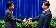 The World's Pivot to Asia