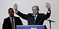İsrail'de Irkçılık Kazandı