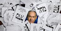 İsrail Seçimleri Filistinliler'e Ne Vaadediyor?