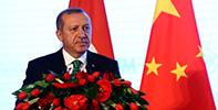 Yükselen İki Güç: Türkiye ve Çin