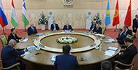 Turkey and Shanghai Cooperation Organization