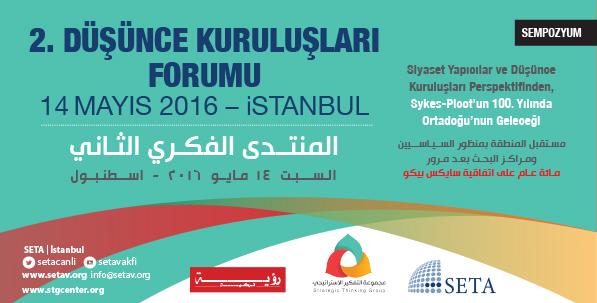 2. Düşünce Kuruluşları Forumu