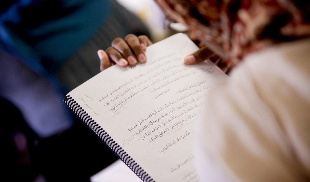 İslamofobiyle Nasıl Mücadele Etmeli?