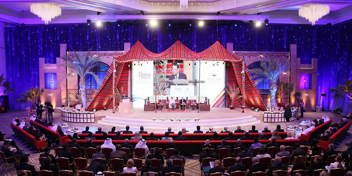 Doha Forumu'nda Neler Konuşuldu?